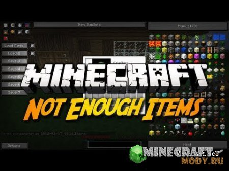 Чит Not Enough Items для Minecraft (все версии)