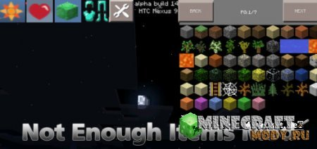 Not Enough Items Чит/Мод Minecraft PE 0.14.0, 0.13.1