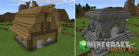 Structure Spawning System - Minecraft PE 0.14.0
