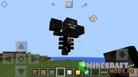 Wither - Minecraft PE 0.14.0
