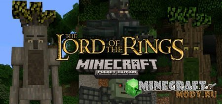The Lord of the Rings - Minecraft PE 0.14.0