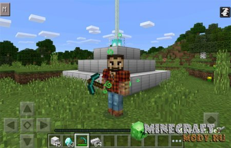 Beacon - Minecraft PE 0.14.0