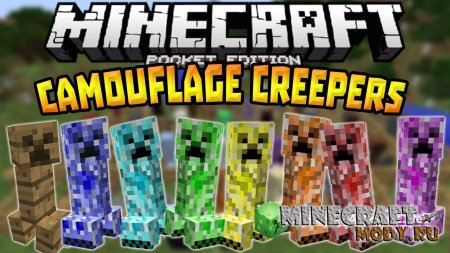Camouflaged Creeper - Minecraft PE 0.14.1, 0.14.0, 0.13.1