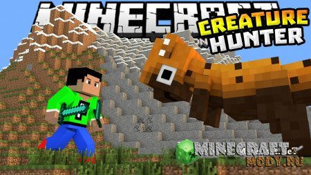 Creature Hunter - Minecraft PE 0.14.1, 0.14.0, 0.13.1