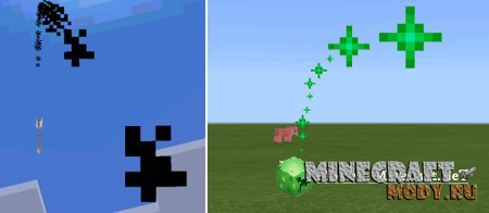 Arrow Trails - Minecraft PE 0.14.2, 0.14.1, 0.14.0