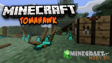Throwable Axes - Minecraft PE 0.15.7 - 0.15.0, 0.14.ч