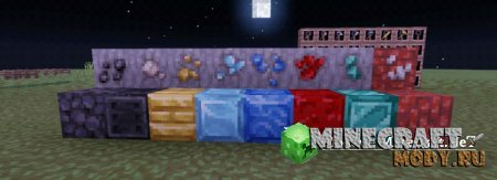 Pixel Perfection - Текстура Minecraft PE 0.15.1/0.15.0/0.14.х