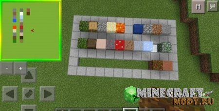Smooth Minimap - Minecraft PE 0.15.4 - 0.15.0