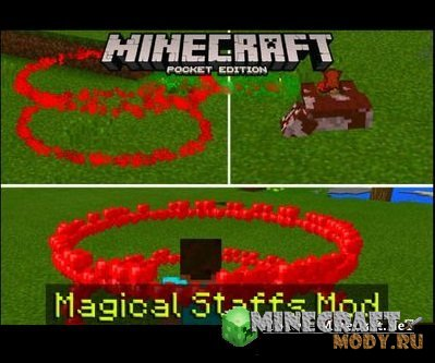 Magical Staffs - Мод Minecraft PE 0.15.7 - 0.15.0