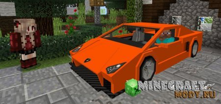Sports Car: Lamborghini - Мод/Аддон Minecraft PE 1.0.0