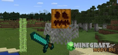No Potion Particles - Текстура Minecraft PE 1.0.0