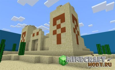 Find The Items: Generated Structures Edition - Карта Minecraft PE 1.1.3.1 - 1.1