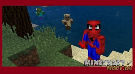 Spiderman's Webshooters - Мод/Аддон Minecraft PE 1.6.0.1, 1.5, 1.4, 1.2