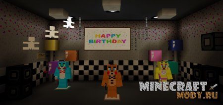 Five Nights At Freddy's Re-Creation - Карта PE 1.6, 1.5, 1.4