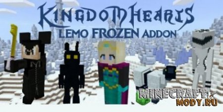 Kingdom Hearts III & Frozen - Мод/Аддон Minecraft PE 1.6, 1.5, 1.4