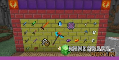 Items From Mods - Мод/Аддон Minecraft PE 1.7.0.2, 1.6, 1.4, 1.5