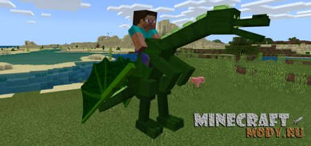Dragon Mounts Мод/Аддон Minecraft PE