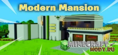 SG Castle House Mansion – Modern Mansion II - Карта PE 1.9, 1.8, 1.7, 1.6