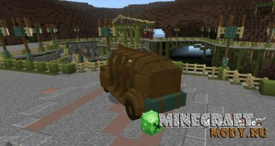 Subterranean Vehicle Мод/Аддон Minecraft PE 1.9, 1.8, 1.7