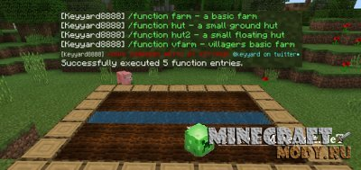 Essential Functions Мод/Аддон Minecraft PE 1.9, 1.8, 1.7