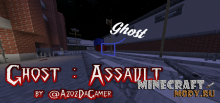 Ghost: Assault [Horror] [PvP] - Карта PE 1.10.0, 1.9.0, 1.8.1