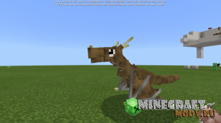 Mythical Creatures Мод/Аддон Minecraft PE 1.12.0.10 - 1.12.0