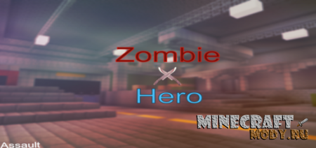 Zombie Hero: Assault - Карта PE 1.12, 1.11