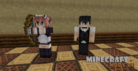 Maids & Butlers Мод/Аддон Minecraft PE 1.12.0, 1.11.0
