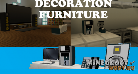 Decoration Furniture v4 Мод/Аддон Minecraft PE 1.12