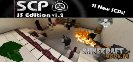 SCP: JS Edition v1.2 Мод/Аддон Minecraft PE 1.14, 1.13