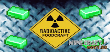 CookingCraft Radioactive Update Мод/Аддон Minecraft PE 1.15, 1.14, 1.13, 1.12