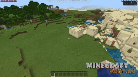 M Functions Pack v1.2.6 Мод/Аддон Minecraft PE 1.15, 1.14, 1.13