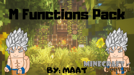 M Functions Pack v1.0.5 Мод/Аддон Minecraft PE 1.15, 1.14, 1.13