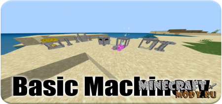 Basic Machinery Мод/Аддон Minecraft PE 1.16, 1.15, 1.14, 1.13